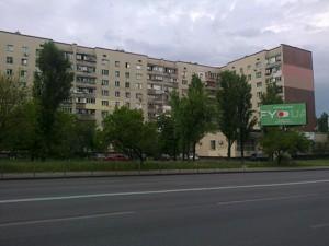 Квартира Харьковское шоссе, 21/6, Киев, Z-804986 - Фото1