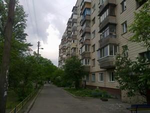 Квартира Харьковское шоссе, 21/6, Киев, Z-804986 - Фото3