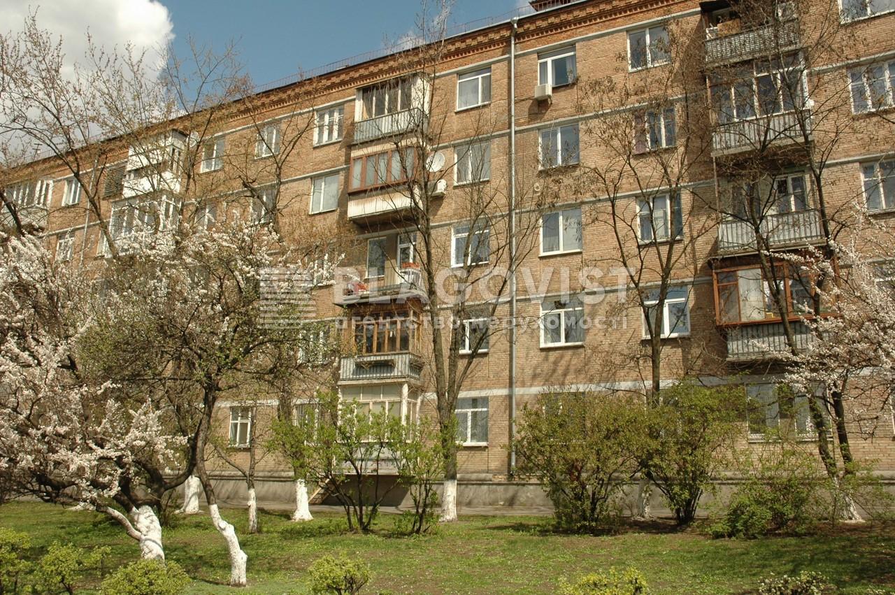 Квартира B-75134, Лобановського просп. (Червонозоряний просп.), 53, Київ - Фото 1