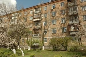 Квартира Лобановского просп. (Краснозвездный просп.), 53, Киев, B-75134 - Фото 1