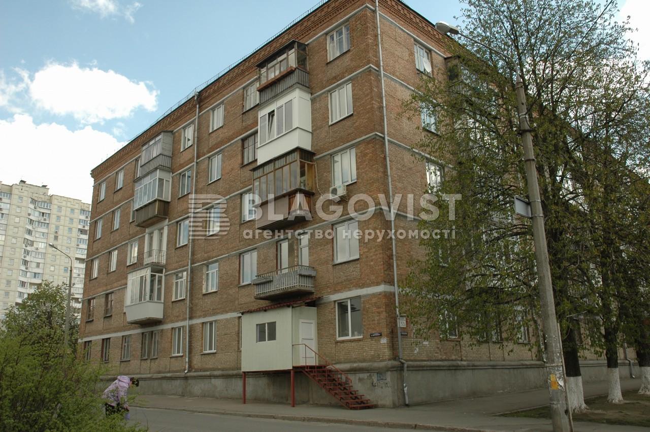 Квартира B-75134, Лобановського просп. (Червонозоряний просп.), 53, Київ - Фото 3