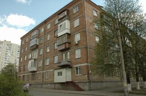 Квартира Лобановского просп. (Краснозвездный просп.), 53, Киев, B-75134 - Фото 11