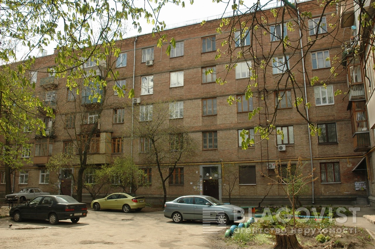 Квартира B-75134, Лобановського просп. (Червонозоряний просп.), 53, Київ - Фото 2