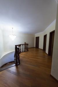 Квартира E-34872, Почайнинская, 25/49, Киев - Фото 24
