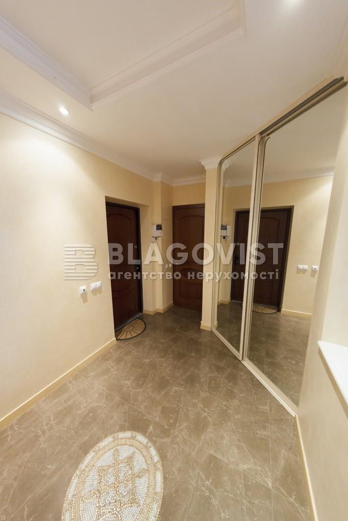 Квартира E-34872, Почайнинская, 25/49, Киев - Фото 30