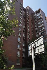 Квартира Антоновича (Горького), 164, Київ, Z-421322 - Фото2