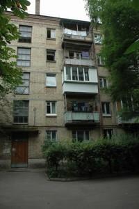 Квартира Кудрі Івана, 38б, Київ, R-23019 - Фото