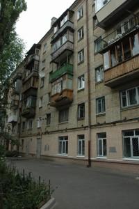 Квартира C-107013, Джона Маккейна (Кудри Ивана), 38б, Киев - Фото 2