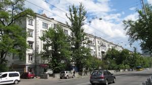 Квартира Мельникова, 12, Киев, Z-440646 - Фото1