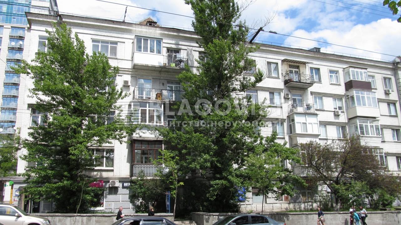 Офис, M-15739, Мельникова, Киев - Фото 1