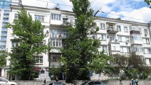 Офис, Мельникова, Киев, M-15739 - Фото1