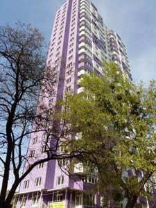 Квартира Ломоносова, 34а, Киев, Z-738499 - Фото1