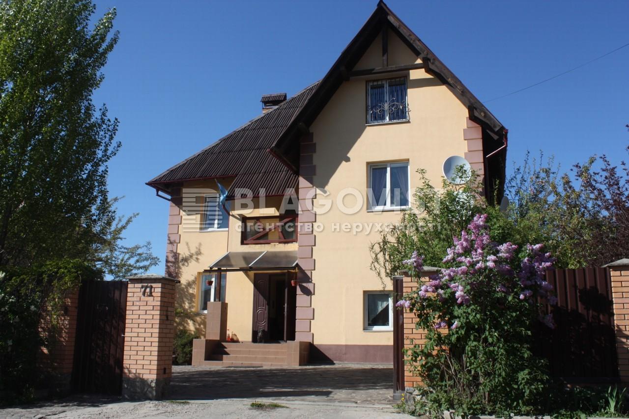Дом M-29017, Крюковщина - Фото 3
