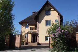 Дом Крюковщина, M-29017 - Фото 16