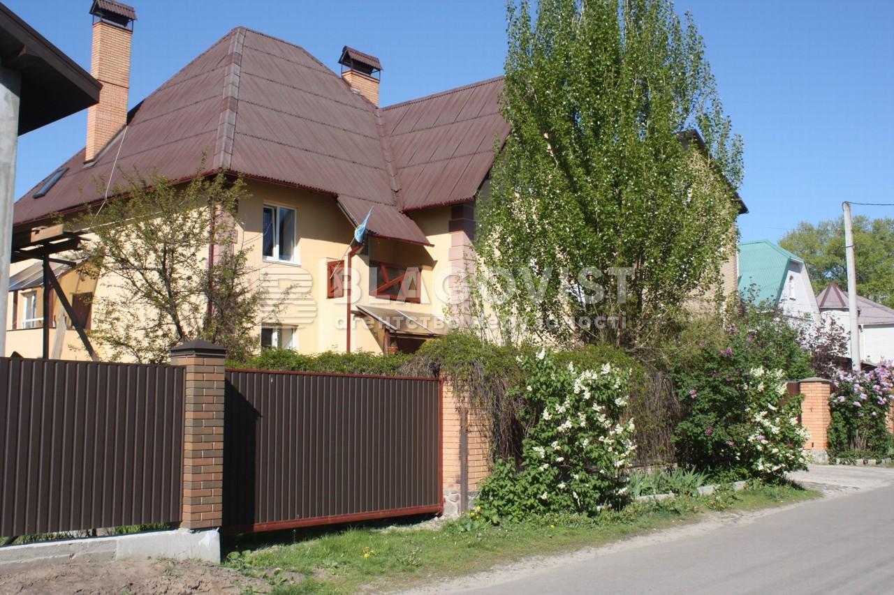 Дом M-29017, Крюковщина - Фото 2