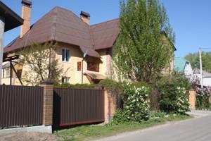 Дом Крюковщина, M-29017 - Фото 15