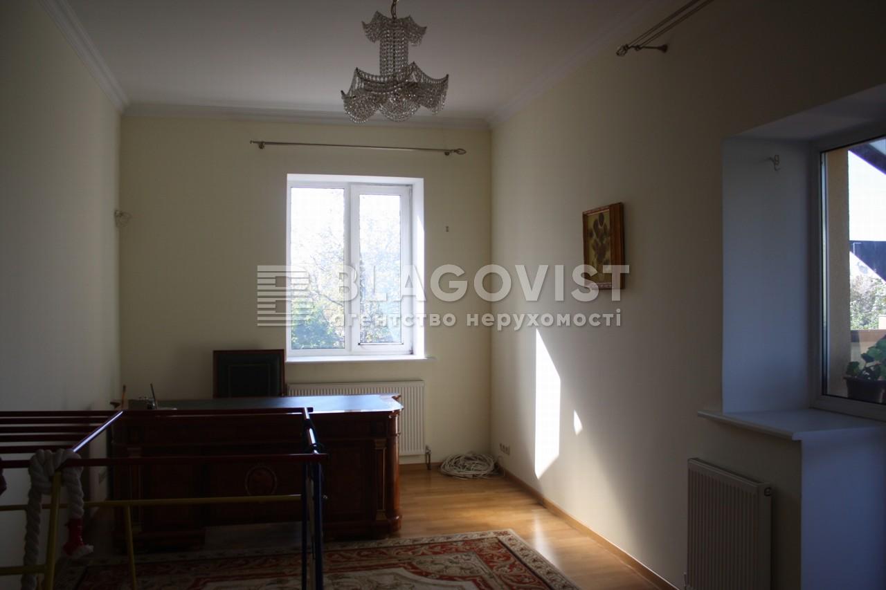 Дом M-29017, Крюковщина - Фото 9