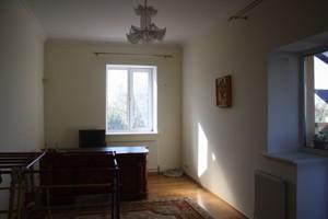 Дом Крюковщина, M-29017 - Фото 7