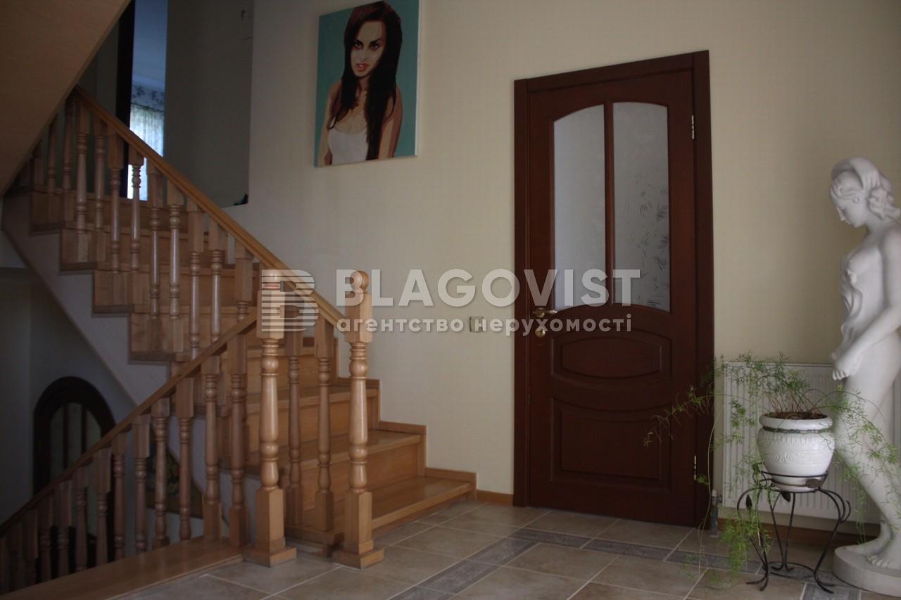 Дом M-29017, Крюковщина - Фото 16