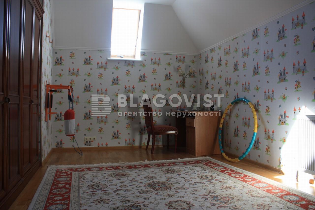 Дом M-29017, Крюковщина - Фото 8