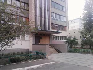 Квартира Челябінська, 9б, Київ, Z-957423 - Фото 4