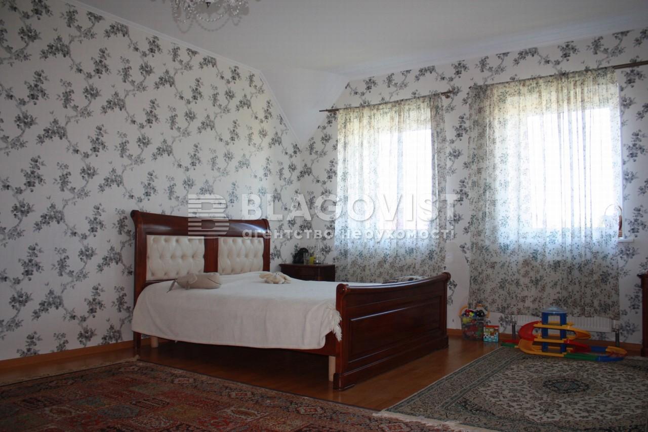 Дом M-29017, Крюковщина - Фото 7