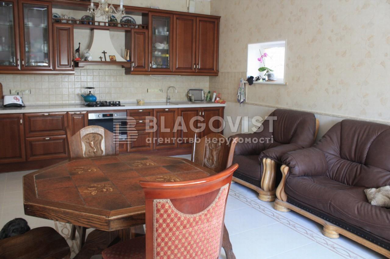 Дом M-29017, Крюковщина - Фото 10