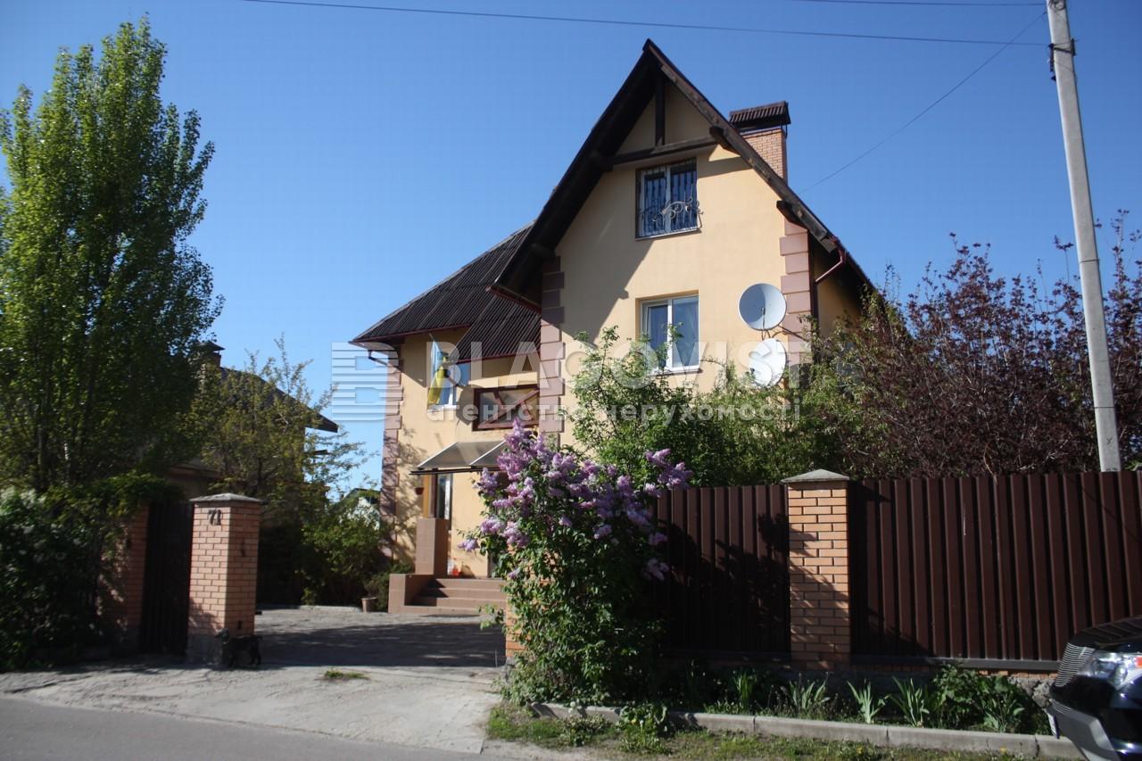 Дом M-29017, Крюковщина - Фото 1