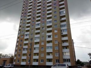 Квартира Науки просп., 60, Киев, Z-84511 - Фото2