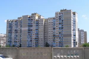 Квартира Григоренка П.просп., 7а, Київ, Z-809900 - Фото 3