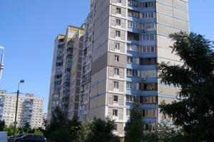 Квартира Григоренка П.просп., 7а, Київ, Z-809900 - Фото 2
