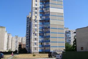 Квартира Григоренка П.просп., 7а, Київ, Z-809900 - Фото 4