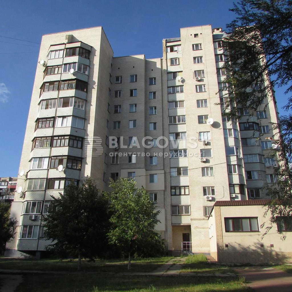 Квартира A-106359, Корольова Академіка, 2А, Київ - Фото 3