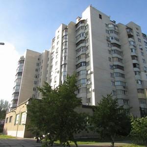 Квартира A-106359, Корольова Академіка, 2А, Київ - Фото 2