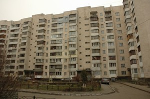 Apartment Dobrokhotova Akademika, 15, Kyiv, R-34466 - Photo