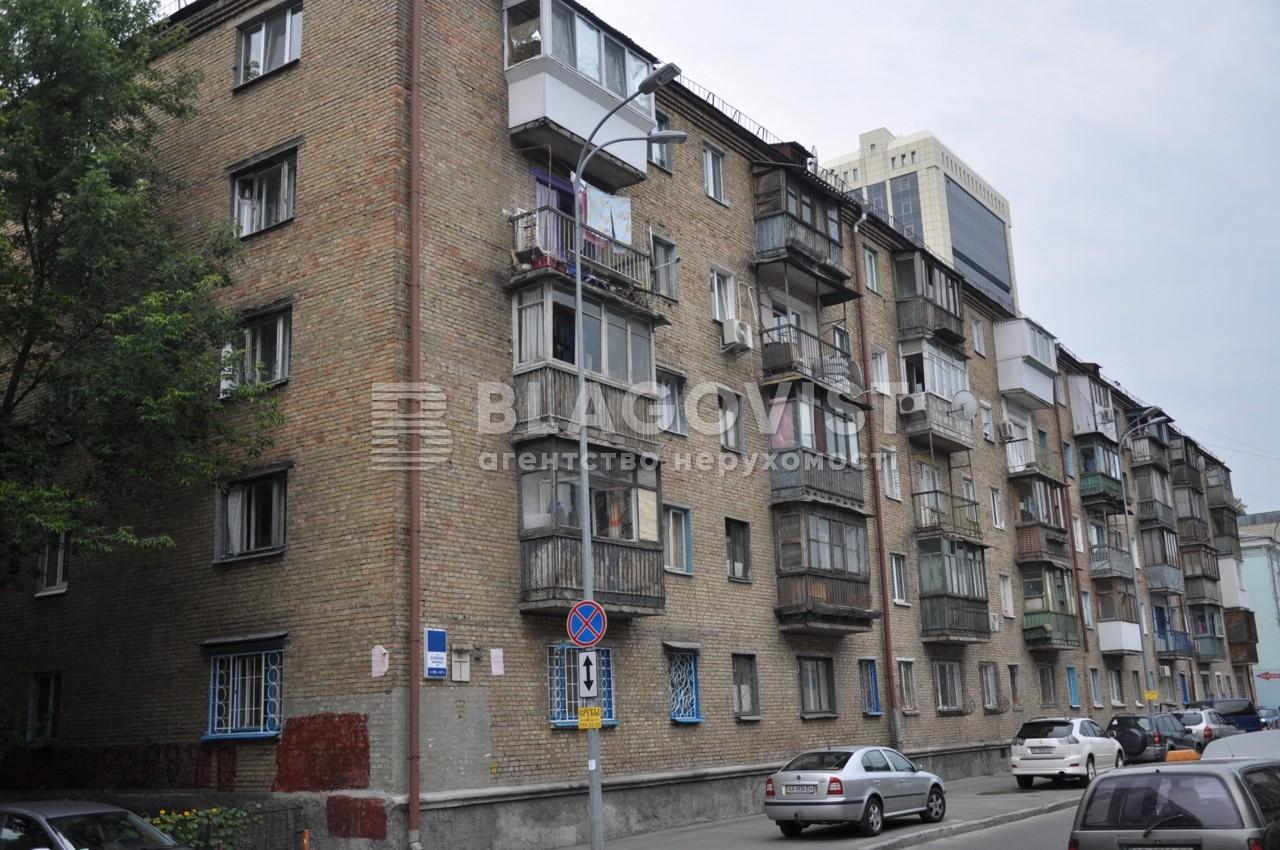 Квартира C-105662, Малевича Казимира (Боженка), 119, Київ - Фото 2