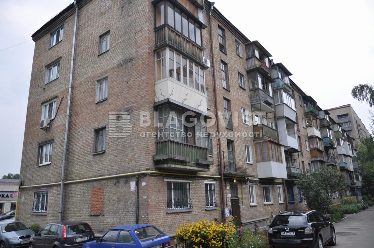 Квартира C-105662, Малевича Казимира (Боженка), 119, Київ - Фото 1