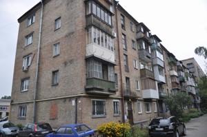 Квартира Малевича Казимира (Боженко), 119, Киев, Z-339502 - Фото