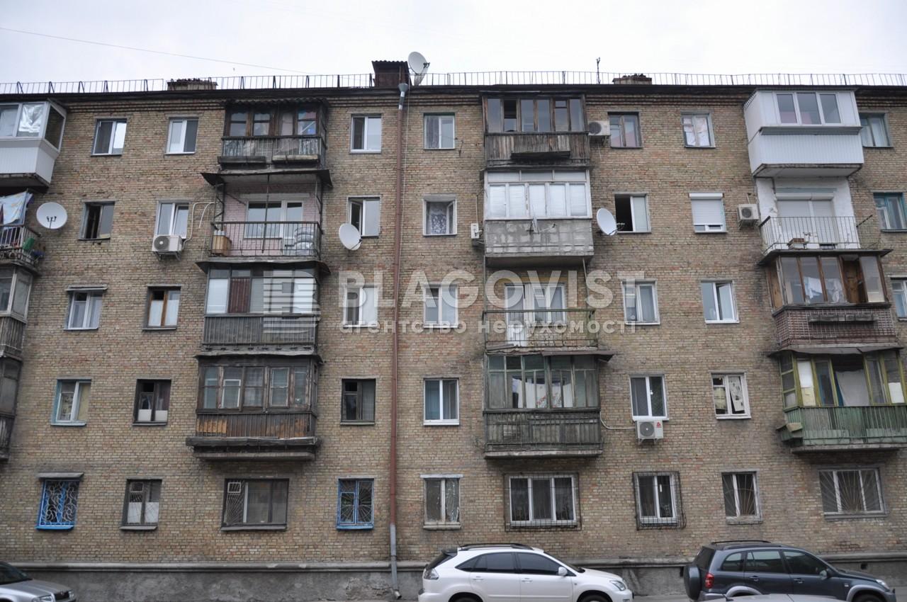 Квартира C-105662, Малевича Казимира (Боженка), 119, Київ - Фото 3