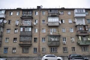 Квартира Малевича Казимира (Боженко), 119, Киев, X-8474 - Фото 13