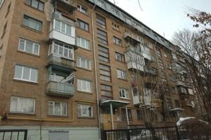 Склад, Z-654914, Стельмаха Михайла, Київ - Фото 3