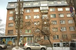 Склад, Стельмаха Михаила, Киев, Z-654914 - Фото3