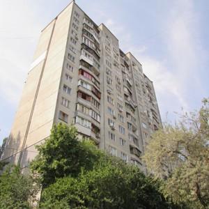 Квартира Деміївська, 45б, Київ, Z-1448194 - Фото1