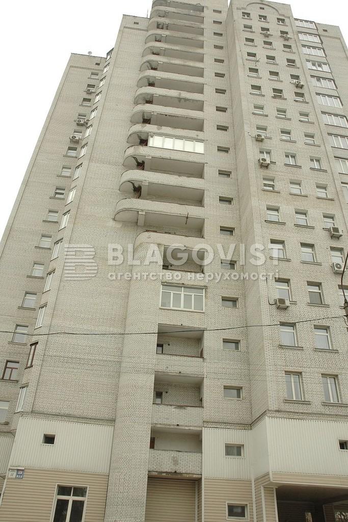 Квартира E-37293, Металістів, 11а, Київ - Фото 2