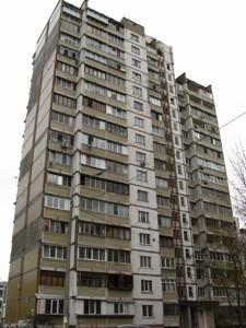 Квартира Ирпенская, 72, Киев, Z-612291 - Фото
