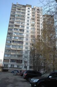 Квартира Ирпенская, 72, Киев, A-105425 - Фото 22