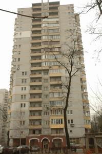 Квартира Котельникова Михаила, 33, Киев, Z-1415481 - Фото 17