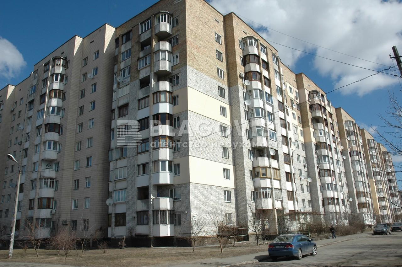 Квартира Q-851, Клавдіївська, 36, Київ - Фото 1