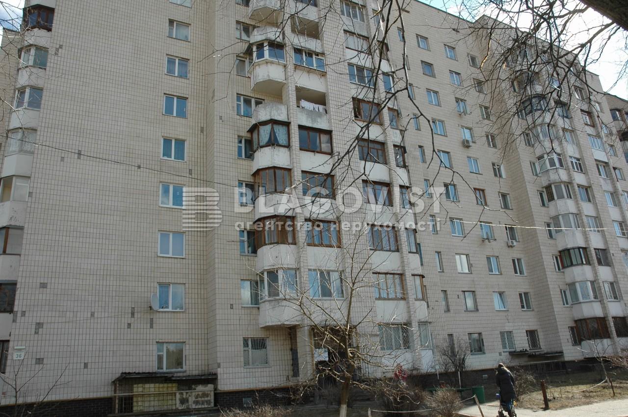 Квартира Q-851, Клавдіївська, 36, Київ - Фото 2