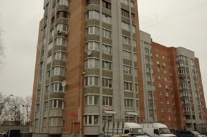 Квартира H-32477, Теремковская, 2г, Киев - Фото 2